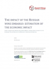 The impact of the Russian wine embargo: estimation of the economic impact