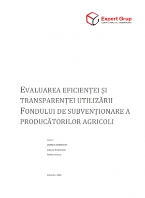 Efficiency and Transparency in the Use of Agricultural Subsidies Fund
