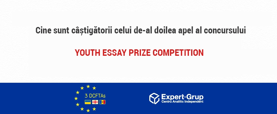 Who are the winners of the second edition of the Youth Essay Priza Competition